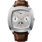 Replica Audemars Piguet Classique Perpetual Calendar Men's Watch 26051PT.OO.D092CR.01