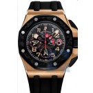 Replica Audemars Piguet Royal Oak Offshore Team Alinghi Chronograph 26062OR.OO.A002CA.01
