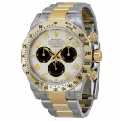 Replica Rolex Daytona Ivory 18kt Yellow Gold 116523IBKAO
