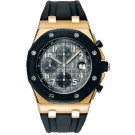 Audemars Piguet Royal Oak Offshore Chronograph Mens Watch Replica 25940OK.OO.D002CA.01