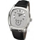 Cheap AAA Replica Patek Philippe 175th Anniversary Collection Chiming Jump Hour 5275P-001 5275P_001